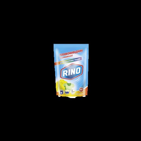 Кисневмісний плямовивідник «Rino» для кольорової білизни